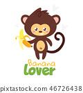 Jungle animal t shirt design 46726438