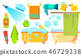 Take A Shower, Bath Icons Vector. Accessories Hairdryer, Shampoo, Towel, Foam. Isolated Flat Cartoon 46729338