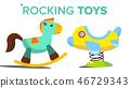 vector toy set 46729343