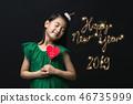 2019年,兒童,女孩,韓國,黑色背景 46735999
