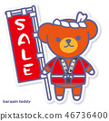 bear, bears, sale 46736400