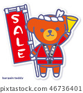 bear, bears, sale 46736401