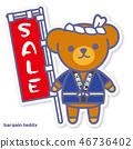 bear, bears, sale 46736402