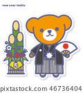 Seasons Teddy New Year + Emblem 46736404
