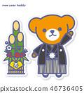 Seasons Teddy New Year + Emblem 46736405
