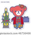 四季泰迪新年+和服 46736406
