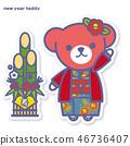 四季泰迪新年+和服 46736407