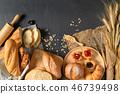 ครัวซองค์,อาหาร,ไดเอท 46739498