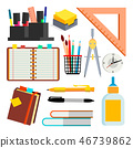 Stationery Icons Vector. Pen, Pencil, Notebook, Ruler. Isolated Flat Cartoon Illustration 46739862