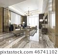 室内装饰 奢侈 奢华 46741102