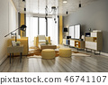 modern yellow living room with sofa 46741107