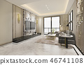 luxury classic living room with marble tile 46741108