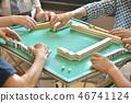 Mahjong 46741124
