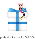 Girl in Pink Dress Sitting on White Paper Gift Box 46741224