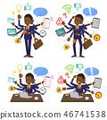 직장인, 회사원, 비즈니스 46741538