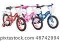 Set of colored kids bicycles with training wheels 46742994