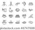 음식, 식품, 식량 46747688