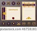 certificate, vector, frame 46758183