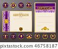 certificate, vector, frame 46758187