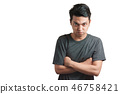 Young asian man angry expression isolate. 46758421