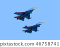 蘇-27 Ruskie-Vieczazi 46758741