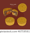 Moon Cake set, hand draw sketch vector. 46759561
