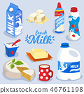 Set of milk products, dairy produce in colorful package icon 46761198