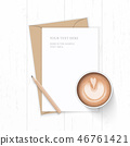 종이, 서류, 문서 46761421