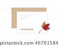 종이, 서류, 문서 46761584