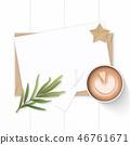 종이, 서류, 문서 46761671