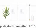 종이, 서류, 문서 46761715