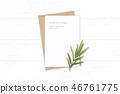 종이, 서류, 문서 46761775