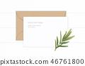 종이, 서류, 문서 46761800
