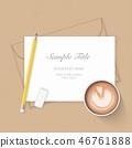 紙 paper 紙張 46761888
