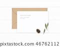 종이, 서류, 문서 46762112