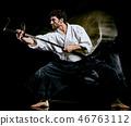 Sword, Man, People 46763112