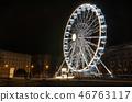 Christmas ferris wheel  at Moravian square 46763117