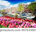 Amstel canal, Amsterdam 46763980