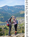 selfie couple mountain 46764184