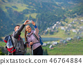 selfie couple mountain 46764884
