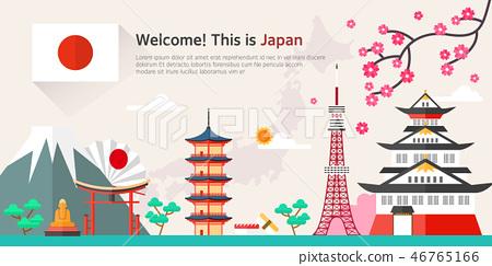 日本旅遊地標 46765166