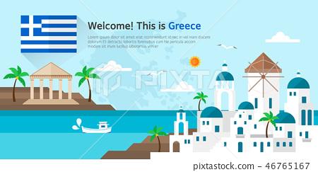 希臘旅遊地標 46765167