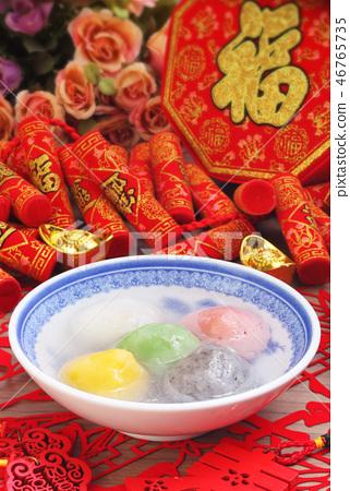 Five-flavor Glutinous Rice Balls 46765735