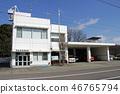 สถานีดับเพลิง Kagamihara Minami 46765794