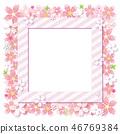 벚꽃의 프레임 포토 프레임 46769384
