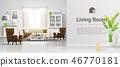 室内装饰 房间 单人沙发 46770181