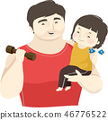 Kid Boy Dad Weights Illustration 46776522