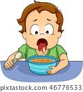 Toddler Boy Spit Food Back Illustration 46776533