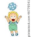 Toddler Boy Over Head Pass Illustration 46776541