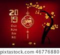 2019 中式 中國人 46776880